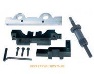 ATA-0555 Набор фиксаторов для двигателей BMW N42, N46 Licota